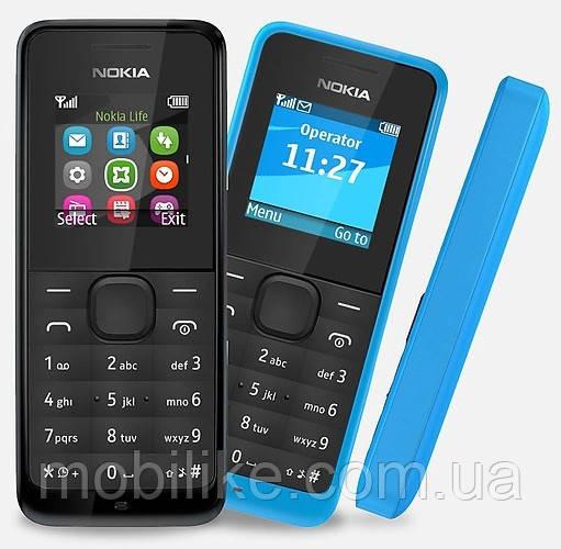 Кнопочный телефон Nokia 105 + Фонарик + 800 мАч + Bluetooth