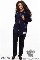 Теплый спортивный костюм байка на флисе с длинной кофтой поставщик Одесса большой размер 50-56