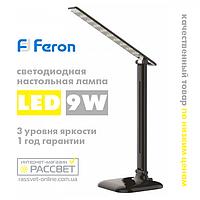 Светодиодная настольная лампа Feron DE1725 30LED 9W 4000K черная нейтральная (для школьника)