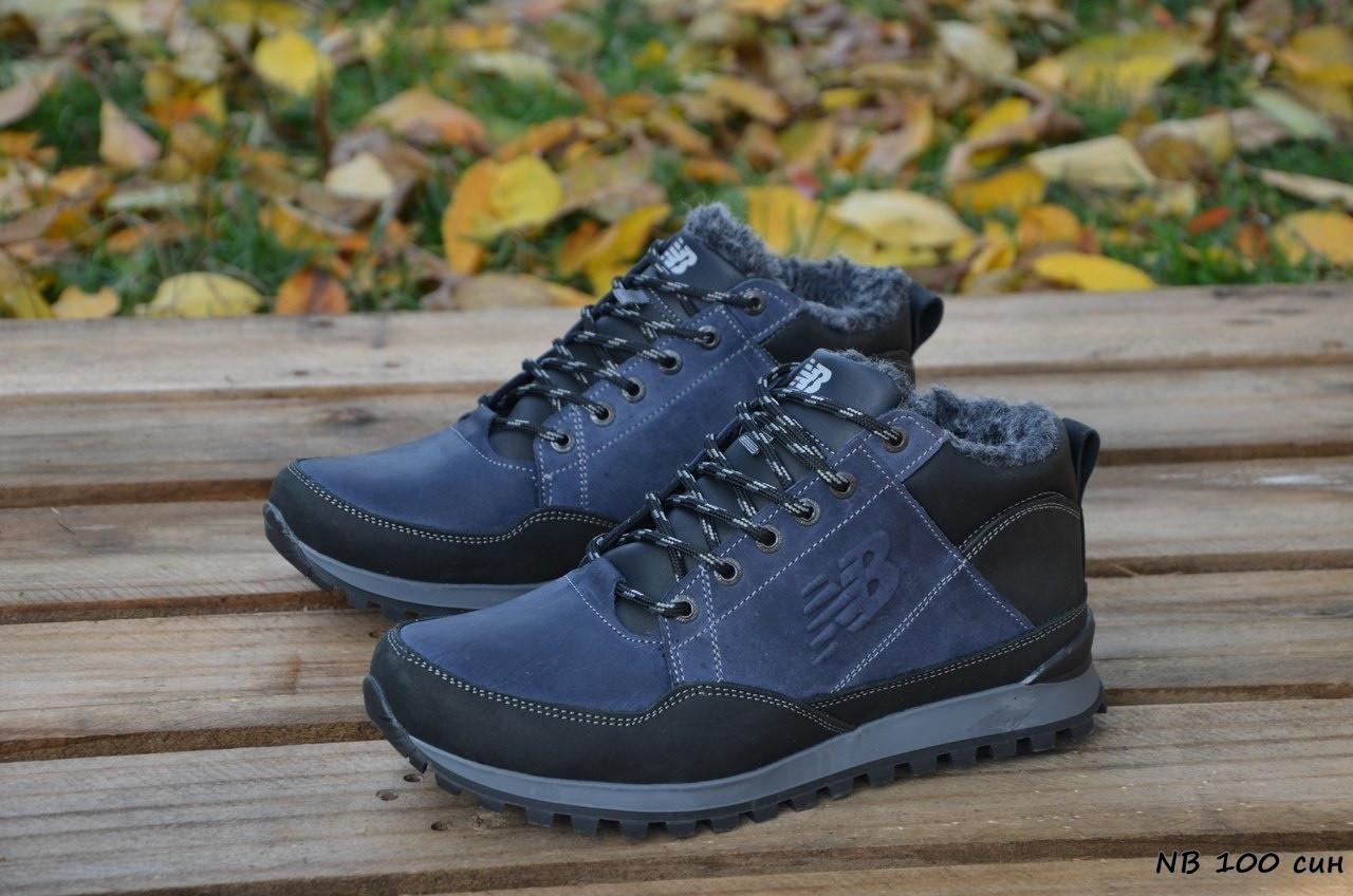 Мужские кожаные зимние кроссовки New balance  (Реплика)