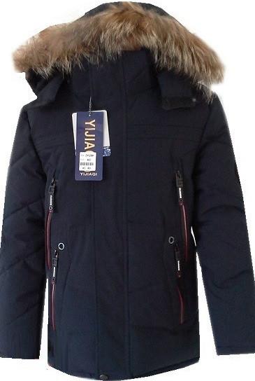 Подростковая куртка 10-13