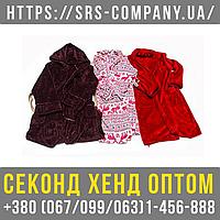 Банные махровые халаты Экстра секонд хенд. Цена от 6 € кг + ДОСТАВКА 4ed7073f1338f