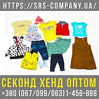 Детская зимняя одежда Экстра секонд хенд. Цена от 5.5 € кг + ДОСТАВКА 0ea5457ffd733