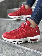 Кроссовки NIKE женские, красные женские кроссовки. ТОП качество!!! Реплика b2d72431b82