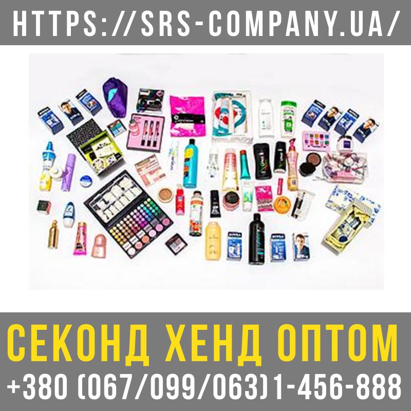 Косметика секонд хенд сток. Цена от 3.5 € кг + ДОСТАВКА, цена 3,50 ... e2c3f27b852