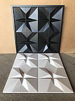 """Пластиковая форма для изготовления 3d панелей """"Футуризм"""" 50*50 (форма для 3д панелей из абс пластика), фото 1"""