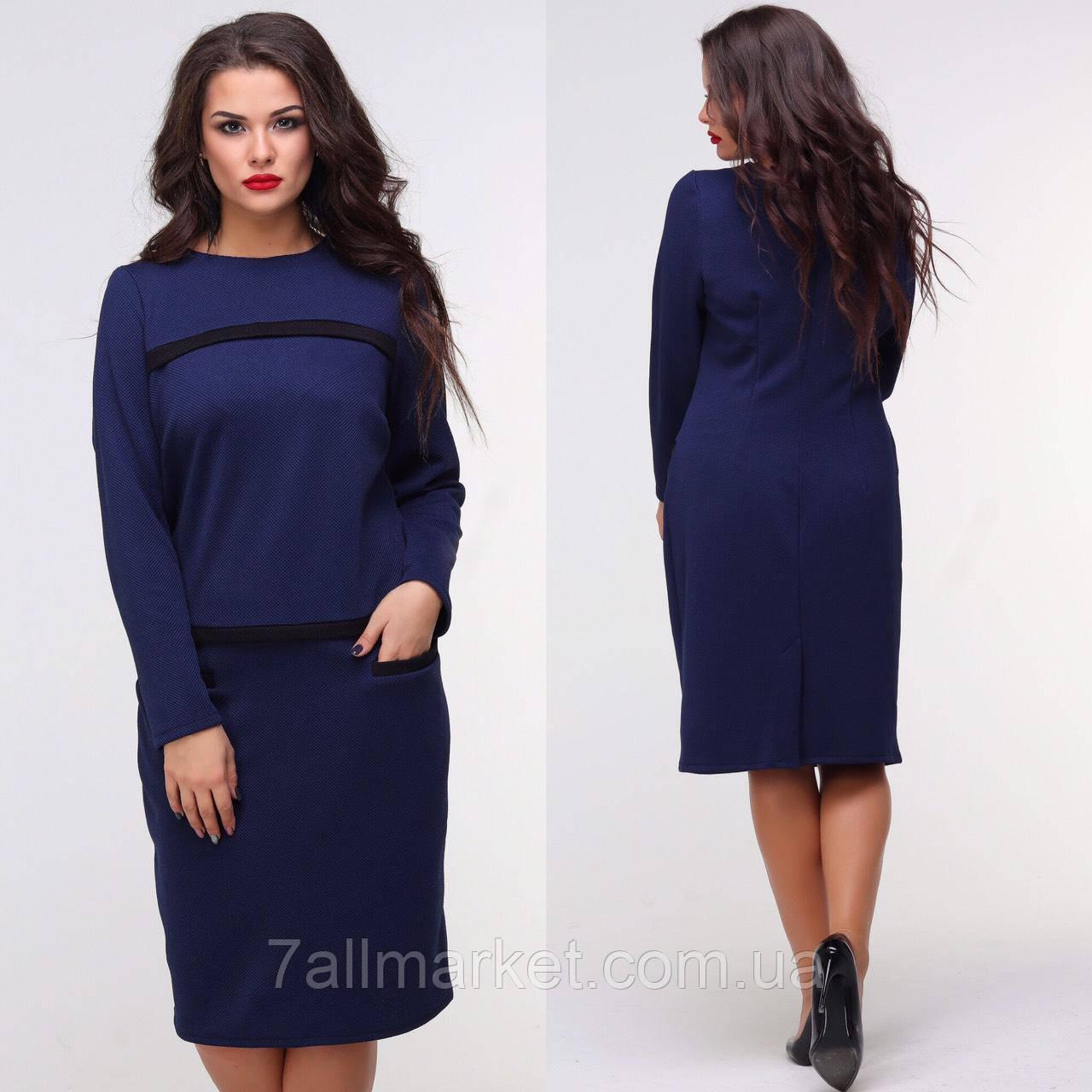 7c460fed920 Платье женское полубатальное размеры 50-56 (2цветов) Серии