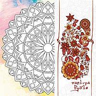 Набор для росписи по номерам. Мандала успеха (палитра рубин)25*25см (DZ616)