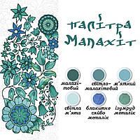 Набор для росписи по номерам. Цветок лотоса(палитра малахит)18*25см (DZ074)