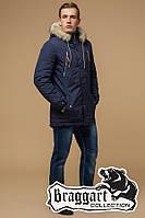 Теплая мужская зимняя куртка с мехом (р. 46-56) арт. 14015А синий