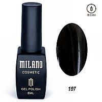Гель-лак Milano 8 мл, № 107
