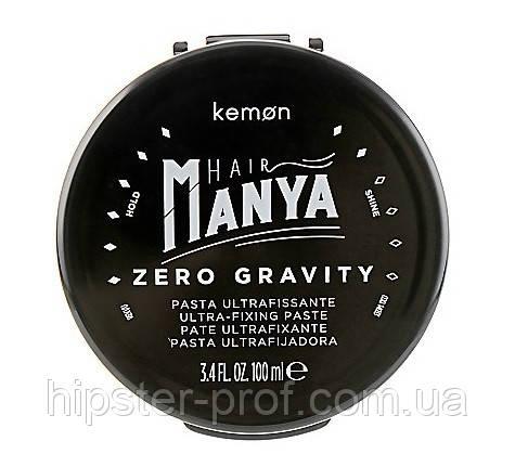 Паста экстрасильной фиксации Kemon Hair Manya Zero Gravity 100 ml