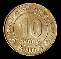 Монета Туркменистана 10 тенге 2009 г.