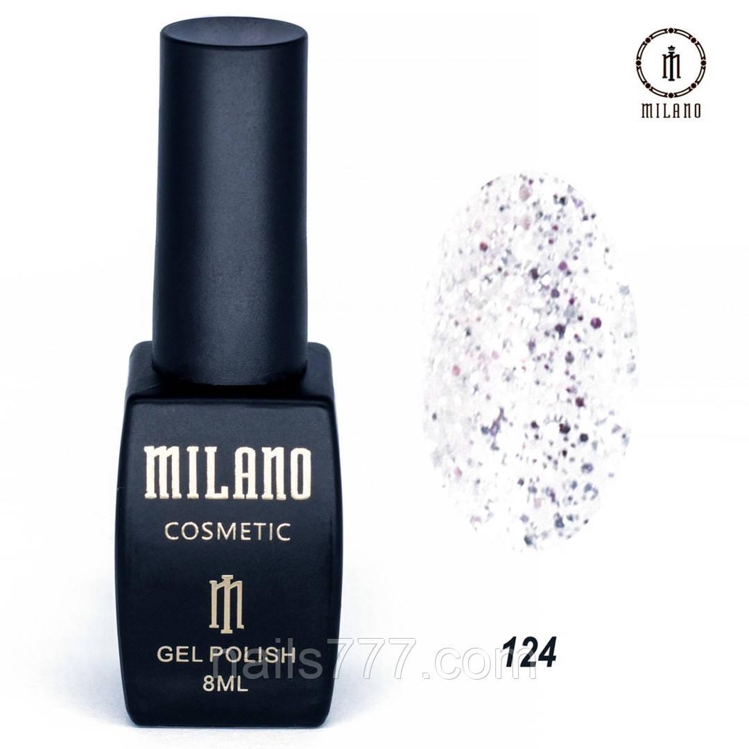 Гель-лак Milano 8 мл, № 124
