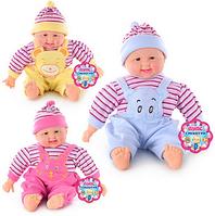Детский интерактивный пупс.Игрушечные куклы пупсы.Куклы пупсы для девочек.