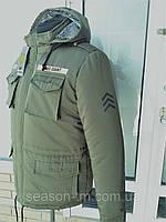 Куртка зима мужская Милитари