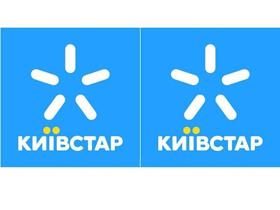 Красивая пара номеров 096323232X и 068323232X Киевстар, Киевстар, фото 2