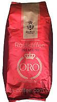 Кофе Mr. Rich Rostkaffee Premium Oro 100% арабика в зернах 1 кг