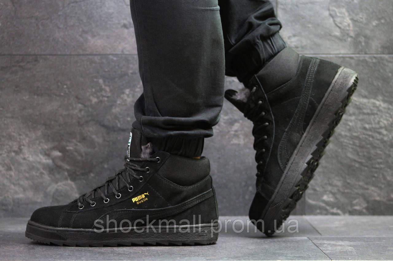 a2bac6fe673c Кеды высокие зимние Puma Suede мужские черные с мехом - Интернет магазин  ShockMall в Киеве