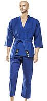 Кимоно для дзюдо Combat синее 450 г/м2. J08