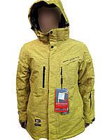Куртка горнолыжная мужская Snow Headquarter Model: A-8187 Color: Yellow