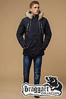 Мужская зимняя куртка с мехом (р. 46-56) арт. 14015В черно-синий