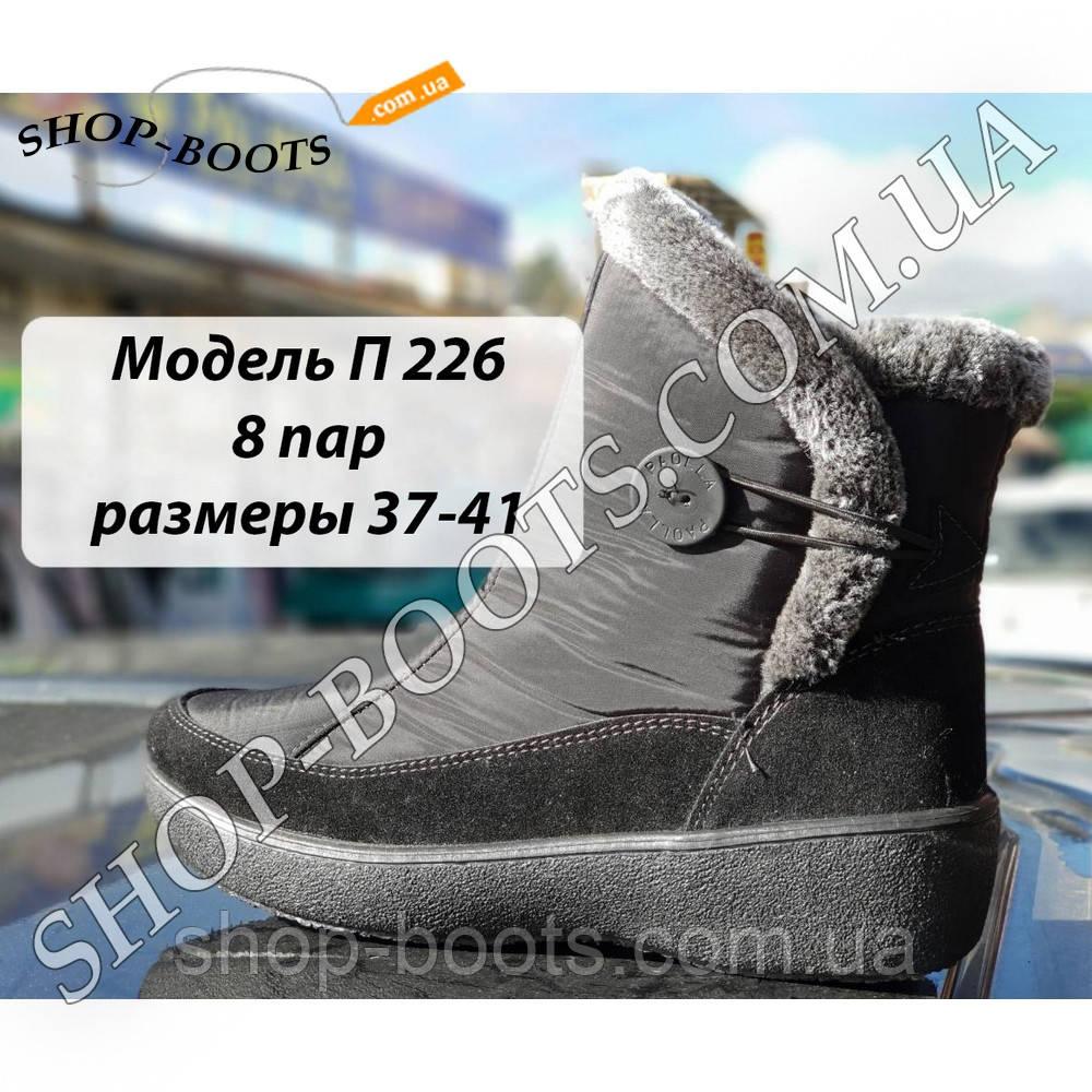 Женские сапожки Paolla. 37-42 рр. Модель П 226