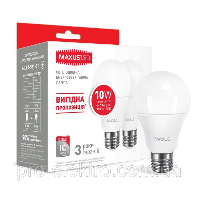 Набор LED ламп Maxus A60 10W тёплый свет E27 (по 2 шт.) (2-LED-561-01)