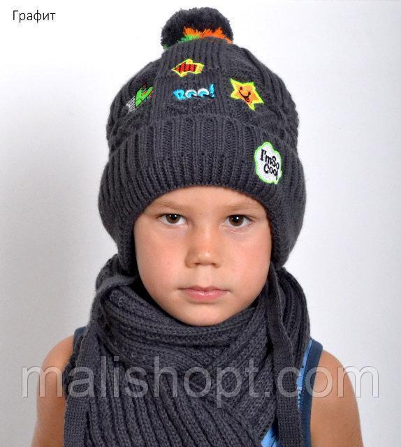 Зимний шарф под шапку