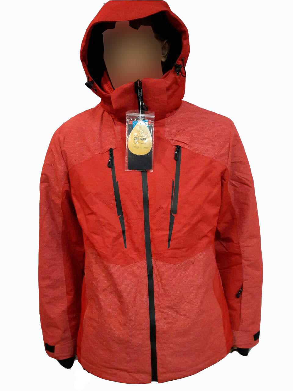 770ec463 Куртка горнолыжная мужская WHS красная - Интернет-магазин