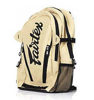 Рюкзак Fairtex Compact Back Pack бежевый, зеленый
