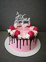 Топпер З Днем народження в торт, на палочке