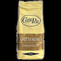 Кофе в зернах Caffe Poli Oro Vending 1 кг 20/80