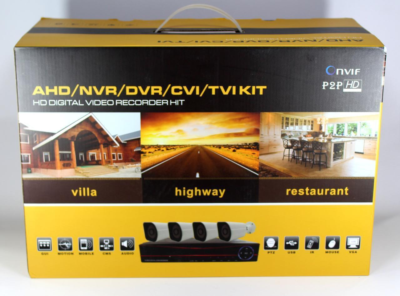Регистратор + Камеры DVR CAD D001 KIT 2mp\4ch