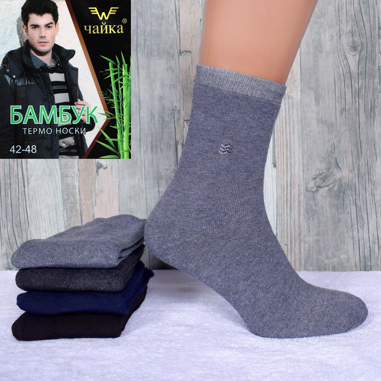 f9907d0563bcc Мужские махровые носки Чайка А851. В упаковке 12 пар.: продажа, цена ...