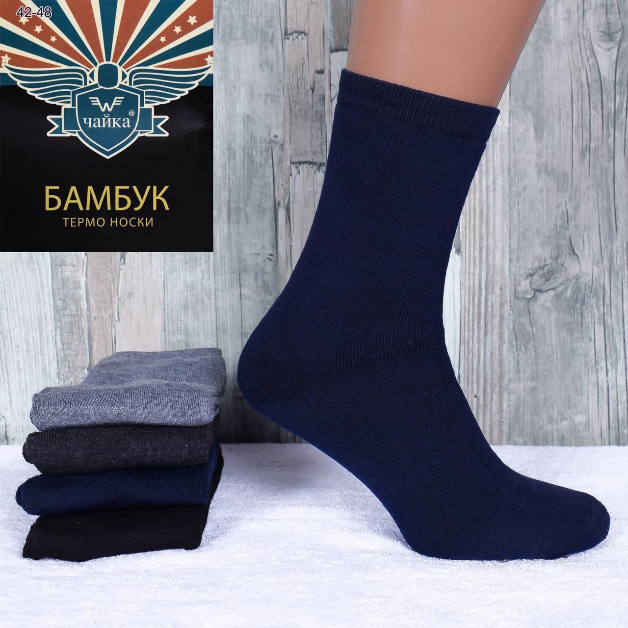 f548ebaa68fcd Мужские махровые носки Чайка А849. В упаковке 12 пар. - купить по ...