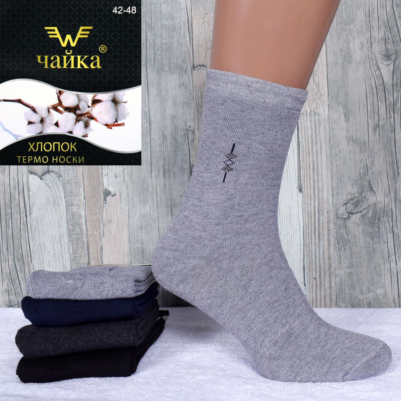 cbd1da88ac1b7 Мужские махровые носки Чайка А846 В упаковке 12 пар. - купить по ...