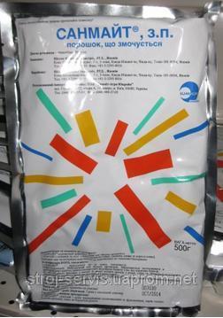 Інсектицид Санмайт®, з.п - 0,5 кг | Sumi Agro