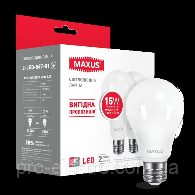 Набор из двух LED-ламп MAXUS A70 15W теплый свет E27 (2-LED-567-01)