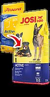 JosiDog ACTIVE 18 кг - ЙозиДог Актив - высокоэнергетический корм премиум класса для активных собак