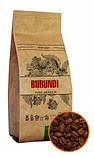 Кофе Burundi, 100% Арабика, 250грамм, фото 2
