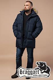 Зимняя мужская куртка большого размера Braggart (р. 56-62) арт. 2084