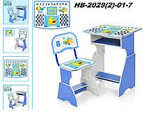 ПАРТА HB-2029(2)-01-7 синяя, розовая