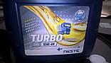 NesteTurbo LXE15W40 (20л) Масло для грузового транспорта, фото 5