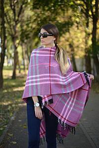 Палантин-пончо Женский 150*120 см Розовый