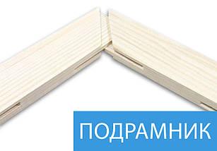 Картины модульные для детей, 80x140 см, (25x45-2/25х25-2/80x45), фото 3
