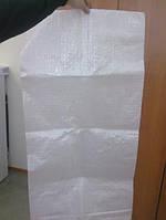 Полипропиленовый мешок на 50 кг, белый, размер 55*105см