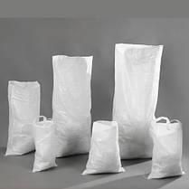 Полипропиленовый мешок на 50 кг, белый, размер 55*105см, фото 3