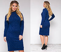 Женское ангоровое платье (48-52), длинный рукав, под горло, синее