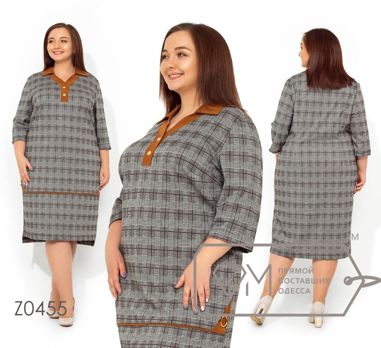 f217f38505c Женственное Платье ТМ Фабрика Моды Большой Размер 56